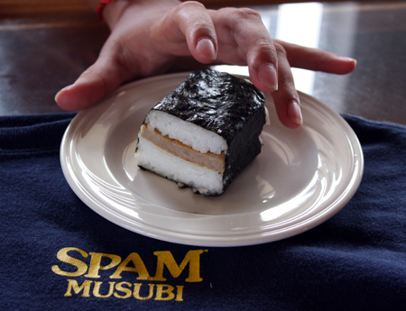 wangspammusubi.jpg