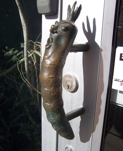 Borden - Food Gatherers door handle