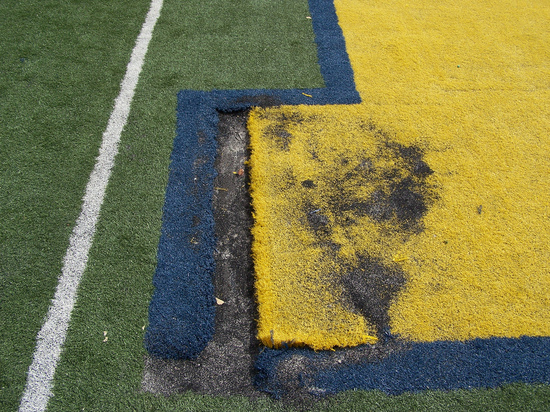 Turf Vandals Kind Of Hacked It Out On Block M At