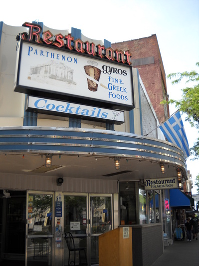 Parthenon-Restaurant-Main-Street-Ann-Arbor.JPG