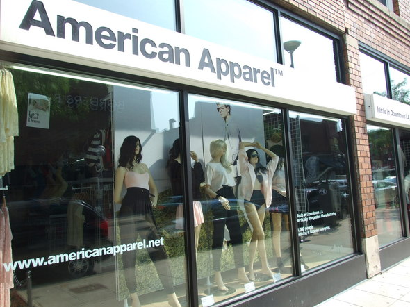 American Apparel in August 2010.JPG