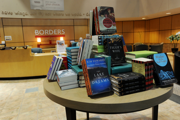 Borders_books_display_lobby_headquarters.JPG