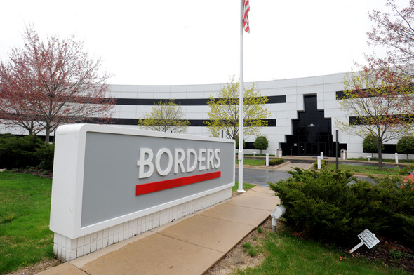 Borders_headquarters_Ann_Arbor_Phoenix_Drive.JPG