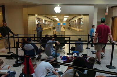Apple_Store_Briarwood_Mall.JPG