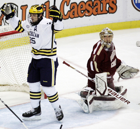 NCAA: Michigan Advances In GLI With Win Over No. 3 Boston College, Will Face MSU In Final
