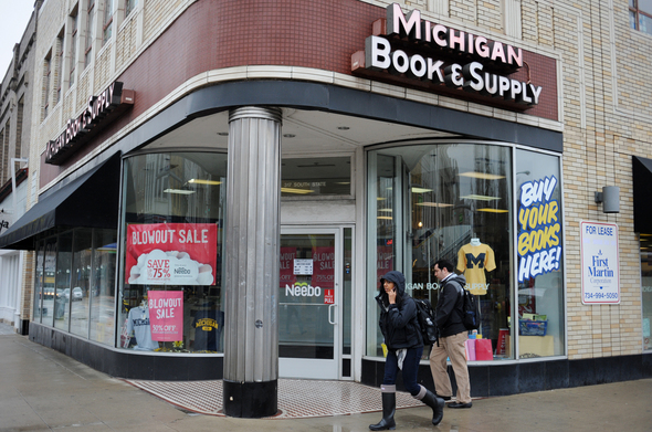 Michigan_Book_and_Supply.jpg
