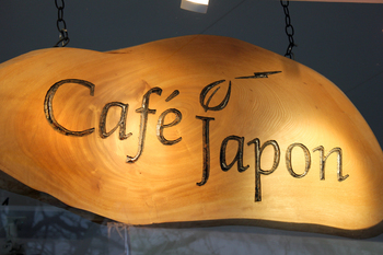 Cafe-Japon-Ann-Arbor-Sign.jpg