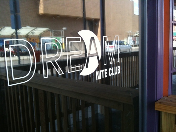 Dream_Nite_Club_March_2012_b.jpg