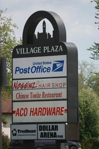 Village-Plaza-sign-2.JPG