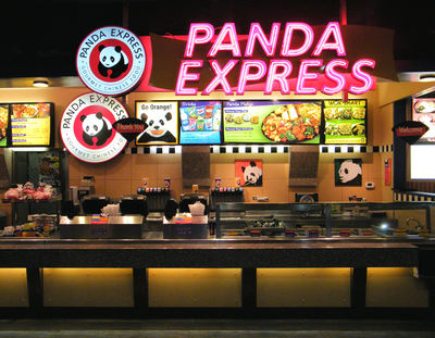panda_express.jpg