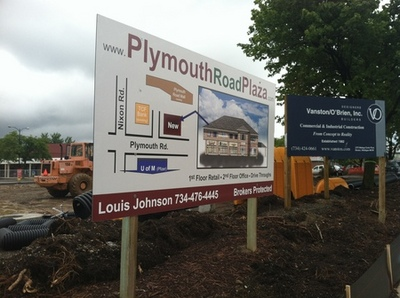 plymouth_road_plaza.jpg