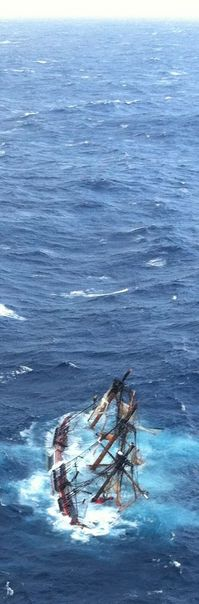 1105ov rescue from HMS Bounty II after Hurricane Sandy.jpg