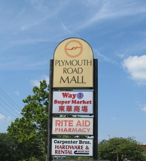 plymouth_mall_sign.jpg