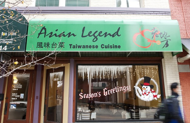 The exterior of Asian Legend on Monday. Daniel Brenner I AnnArbor.com