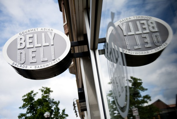The exterior of Belly Deli at 1317 South University Ave. on Sunday, June 16. Daniel Brenner I AnnArbor.com